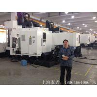 上海泰秀机械设备有限公司