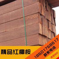 柳桉木价格-柳桉木防腐木价格