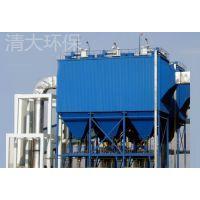 钢厂除尘器厂家直销 清大环保供应布袋除尘器滤筒除尘器