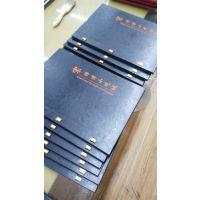 西安美食菜谱制作、同学录、 粤菜菜谱制作、川菜菜谱制作