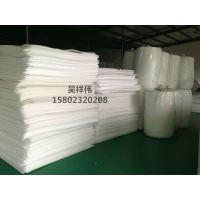 专业重庆祥鸿珍珠棉定制包装材料有限公司