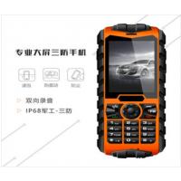 四川旭信X6防爆手机厂家价格