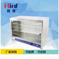 和德/hird商用保温柜HBW-805陈列柜肯德基汉堡店食品保温展示柜