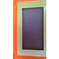 方眼金刚网的质量怎么样|厂家直销门窗隐形金刚网