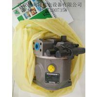 柱塞泵力士乐A10VSO45DR/31R-PPA12N00