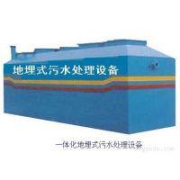 西安洗煤厂污水处理设备制造厂家