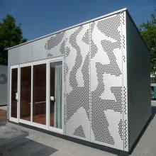 宁波市建筑幕墙主体铝单板厂_欧百得