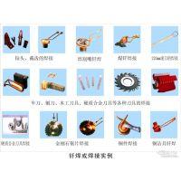 供应高频焊接机,感应加热设备,淬火设备