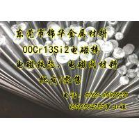 供应00Cr13Si2圆棒 高导磁电磁棒 电磁阀铁芯材料 DT4C纯铁
