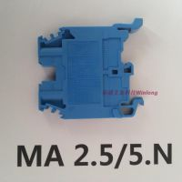 【ABB接线端子】原装正品零线型接线端子 MA2.5/5.N 螺钉卡箍连接