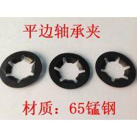 M2-M13系列65锰钢平边轴承夹/梅花卡圈/挡圈花型垫圈/平卡夹