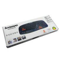 111 游戏键盘usb键盘usb有线键盘批发电脑键盘配件周边批发
