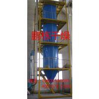 供应葡萄糖专用JG系列气流干燥机  葡萄糖专用气流干燥设备