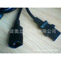 【企业集采】优质低价供应电脑专用电源线插头