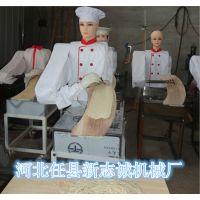 机器人刀削面机 刀削面机器人 奥特曼刀削面机器人 刀削面机器人