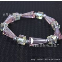 新款天然水晶梦幻透明女款手链 简约小清新锥形手串 时尚韩版饰品