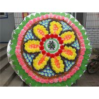 2米花圈A-01 雄县米家务镇正乾花圈厂,批发各尺寸布花圈,可来样订做。