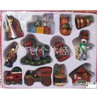 【圣诞礼品控】生产销售木制圣诞挂件礼品 圣诞树挂件 现货供应