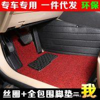 汽车脚垫 全包围丝圈脚垫汽车大包围脚垫3D专车专用皮革地毯脚垫