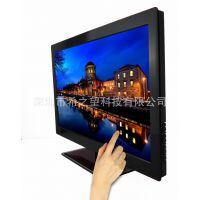 23.6寸/24寸 电阻式触摸屏液晶显示器   可红外 电容