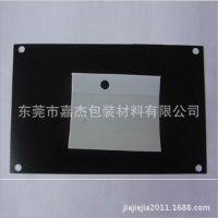 低价现货led灯具专用黑色耐高温防火阻燃pc绝缘片/麦拉片加工冲型