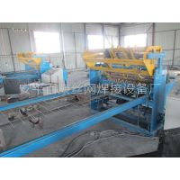 金属隔离栅网片焊网机 铁丝货架网片排焊机BK1000型价格优惠质量保障