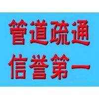 苏州珍珠环保工程有限公司