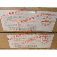 供应TOKIMEC电磁换向阀DG4M4-36B-24DC-20-JA