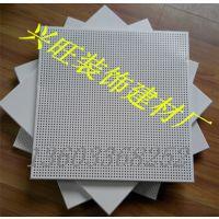 聚酯粉末喷涂铝合金天花 600*0.8铝扣板吊顶缝隙平整