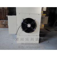 青州先科温室大棚专用供暖设备DW系列电暖风机、热水暖风机供应