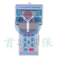 PC-3A 型激光可吸入PM10粉尘仪 职业健康和安全检测