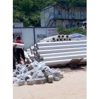 保温管厂家|保温管供应|保温管价格|深圳信德昌