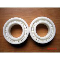 氧化锆全陶瓷轴承685 尺寸5*11*3 大量现货 打折促销中