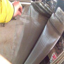旺来不锈钢冲孔网 过滤网清洗 机箱过滤网