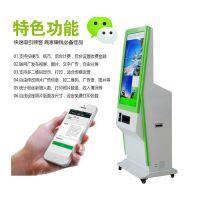 【荣立】42寸微信打印广告机 落地式广告机 二维码网络照片打印机