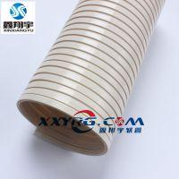 深圳鑫翔宇工业移动空调通风软管,pvc强定型耐高温通风软管