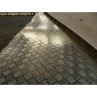 西南铝供应1060铝镁合金五条筋花纹防滑铝板1*2米现货