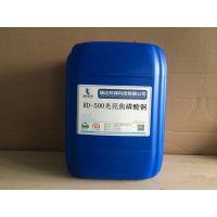 广东电镀原料厂商大量供应 现货 500光亮焦磷酸铜添加剂/光亮焦铜/焦铜添加剂
