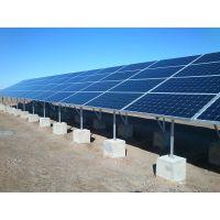 威武分布式光伏发电系统,兰州5kw太阳能发电机组,甘肃程浩供应太阳能光伏板