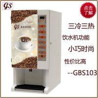 商用果汁机_果汁机_高盛伟业咖啡饮料机(在线咨询)