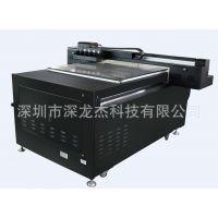 行李箱打印机 DIY定制拉杆箱打印机 箱包打印机 厂家直销