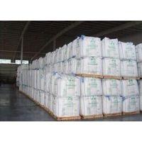 现货供应硼酸钙 高含量 工业级 土耳其 硼酸钙
