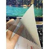 3M IJ1229 单透贴膜 车窗玻璃幕墙广告单向透视贴 户外高清写真喷绘3M单透贴