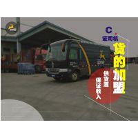 河南新乡货运司机加盟就选运巴巴