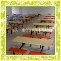 玻璃钢餐桌椅 厂家直销快餐店、学校饭堂、工厂职工饭堂餐桌椅