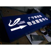 深圳软膜彩印加工 油画布UV喷绘 皮革UV印花