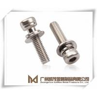 供应优质的不锈钢 生产滚花-圆柱头内六角平弹垫三组合螺丝