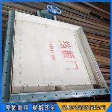 脱硫烟道挡板门 FGD系统旁路挡板门 多种规格尽在沧州 齐鑫