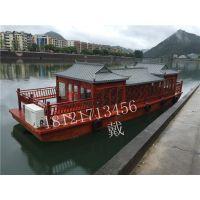 木船厂出售纯手工制作12米豪华画舫餐饮船款式新颖品质卓越大型木船服务类船