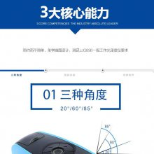 NHG268智能光泽度仪,品牌3nh,三个角度(20°60°85°)同时测试